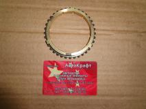 Кольцо синхронизатора 4 и 5 передачи  Baw Fenix 1065 Евро2 N-1701226-00