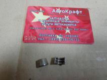 Замочная скоба клапан Shaanxi 612630050015