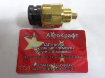 Датчик включения блокировки Shaanxi F3000  81255030244
