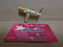Клапан водяной впускной Shaanxi CS923F