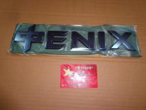Эмблема Надпись Fenix