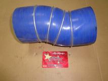 Патрубок интеркуллера Howo AZ97255300070/1