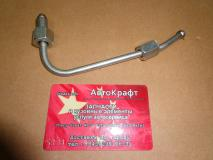 Трубка впрыска топлива на 4 цилиндр Faw 1041/1051 1129040-55D