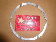 Полукольца упорные коленчатого вала Shacman WD615 81500010125