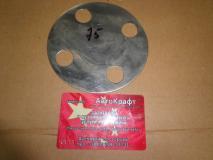 Регулировочные пластины балансира DongFeng (75мм) 29ZB8A-04079