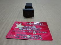 Кнопка обогрева заднего стекла  Chery Amulet A15-3744010