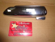 Ручка наружная правой двери Hafei Brio AB64050022