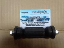 Cтойка стабилизатора задний Ford Focus II 1500682  1719542