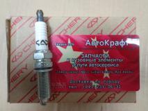 Свечи зажигания комплект Chery Arrizo 7 E4G16-3707110