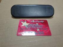 Ручка наружный левой двери кабины Faw 6350, 6371, 1010, 1020 6105405V01