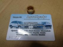 Втулка стартера  Hyundai Accent 3618221740