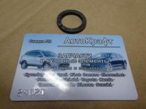 Шайба колесной гайки Hyundai Accent   52953-24000
