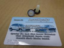 Клипса крепления Hyundai Accent   97519-02000