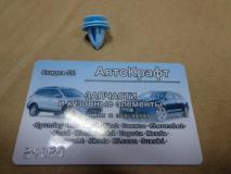 Фиксатор уплотнителя двери Hyundai Accent   82132-27100