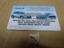 Фиксатор внутренней панели крышки багажника Hyundai Accent   14910-05000