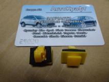 Клипса крепления бампера переднего боковая Hyundai Accent   86593-24000