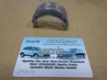 Вкладыш коренной Hyundai Accent 21020-26220