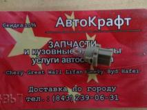 Автолампа щитка приборов малая 24Vx1.4W BAW Fenix 1044 37501/YB002