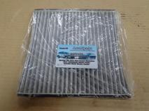 Фильтр салона угольный Chevrolet Lacetti  96554378