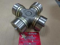 Крестовина карданного вала  Ø=63,5х156 SHAANXI AZ9115311060-2-1