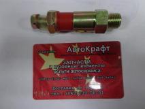 Клапан на ТНВД Howo Евро-2 VG2600080213