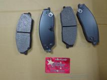 Передние колодки Geely Emgrand X7  101402005959