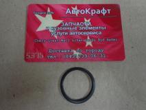 Кольцо уплотнительное пробки маляного картера ISF 2.8 Газель Бизнес ISF 2.8L 4995185