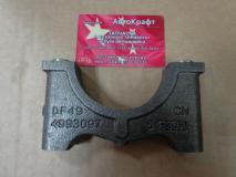 Бугель блока цилиндров (крышка коренного подшипника) Газель-Бизнес ДВС Cummins ISF 2,8L 4993097
