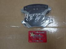 Колодки передние Chery Bonus- КОРЕЯ A13-3501080