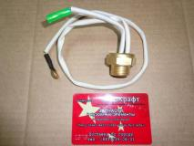Датчик температурный включения вентилятора  BAW Fenix 1044 Евро 2 24V 4100QBZL-06.01-FSKG