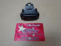 Выключатель аварийной сигнализации BAW 33462E3 BP19953730803