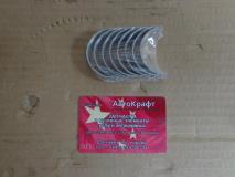 Вкладыши шатунные STD  Geely Emgrand X7 1136000067-01