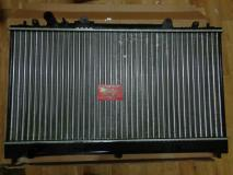 Радаиатор охлаждения FAW Besturn B50  FA0115200P1