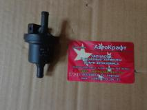 Клапан абсорбера Lifan Smily LBA1130310