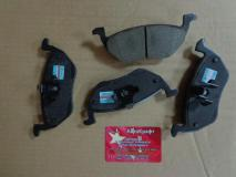 Колодки тормозные задние Haima 7 SA10-26-48Z
