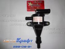 Маслоотделитель циклон маслоотделителя BAW Fenix 1065 Евро 3 BAW-1065 Евро 3 1014030-C109