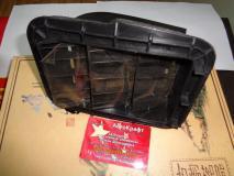 Воздуховод заднего бампера Chery Tiggo, Vortex Tingo T11-5704540