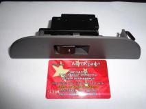 Блок кнопок стеклоподъемника правый Foton-1049А/1069 1B18037300019