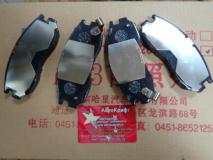 Колодки передние Hafei Simbo AA35010325