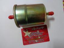 Фильтр топливный Lifan Solano L1117100