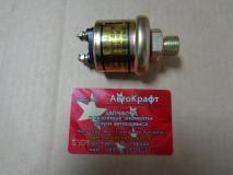 Датчик давления воздуха Howo 16mm WG9130713001/1