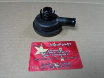 Клапан вентиляции картерных газов Chery Kimo 473H-1014110