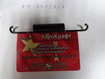 Пружина заднего тормозного механизма Chery Bonus, Chery Very A11-3502027