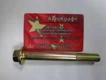Болт развальный Lifan X60 231B-12100TF3