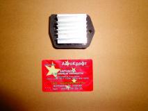 Реостат отопителя  правильный Geely MK 101800276001