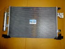 Радиатор кондиционера Mitsubishi Outlander  7812A030