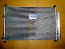 Радиатор кондиционера Toyota Auris