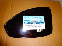 Зеркальный элемент левый Chevrolet Сruze 96893022
