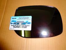 Элемент зеркалный правый с подогревом Toyota Corolla 2007- 8793112A90