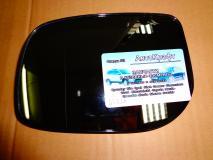 Элемент зеркалный левый с подогревом Toyota Corolla 2007- 8796112B00